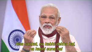 indian meme template atmanirbhar modi