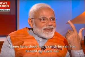 modi-cloud-radar-with-text